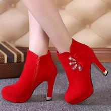 秋冬季婚鞋红色短靴女高跟新娘鞋防水台中式结婚靴冬款敬酒红靴子