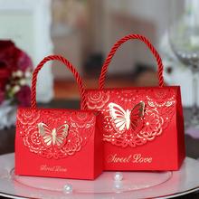【全店满30元包邮】喜糖盒子结婚纸盒手提糖果包装