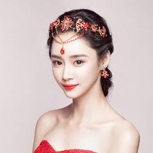 新娘头饰红色韩式三件套装敬酒服额饰婚礼婚纱礼服盘发配饰发饰