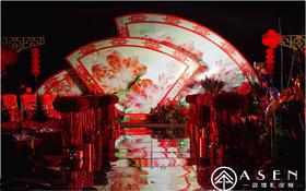 一中式婚礼—【红线】