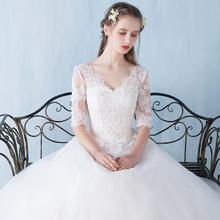 婚纱礼服2016新款秋新娘结婚齐地中袖韩式大码显瘦双肩v领绑