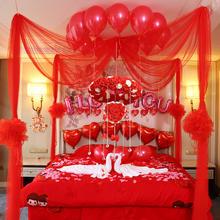 创意婚房布置花球 结婚装饰拉花 婚庆用品套餐 客厅新房纱幔