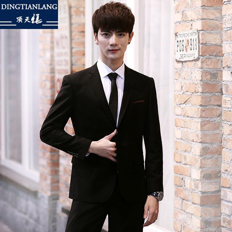 西服套装男士三件套韩版修身商务西装职业正装男伴郎
