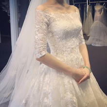 (送三件套)款长拖尾蕾丝简约婚纱礼服新娘结婚一字肩长袖齐地