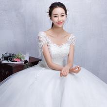 新款一字肩婚纱礼服大码韩式双肩V领孕妇结婚齐地