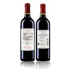 法国AOC拉菲凯撒天堂古堡干红葡萄酒