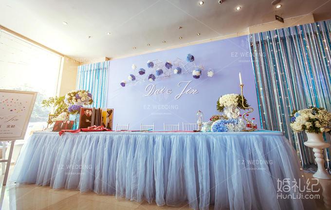 【天邑酒店】浪漫创意主题婚礼