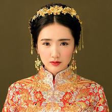 如意 新娘古装头饰秀和服凤冠发饰民族龙凤褂配饰新娘头饰套装香