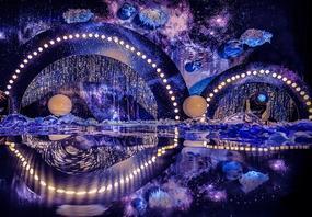 【TIME婚典定制机构】--蓝色星空现场定制