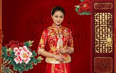 龙凤呈祥手工刺绣龙凤褂  中式婚礼服 中式嫁衣