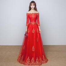 一字肩敬酒服2017新款新娘秋冬长袖婚礼结婚礼服LF649