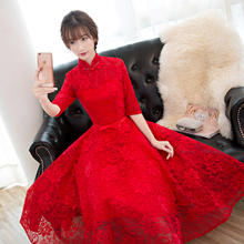 敬酒服新娘中长款新款秋冬季红色修身长袖结婚礼服显瘦晚礼服