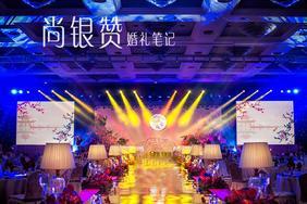 尚银赞传统中国风婚礼作品