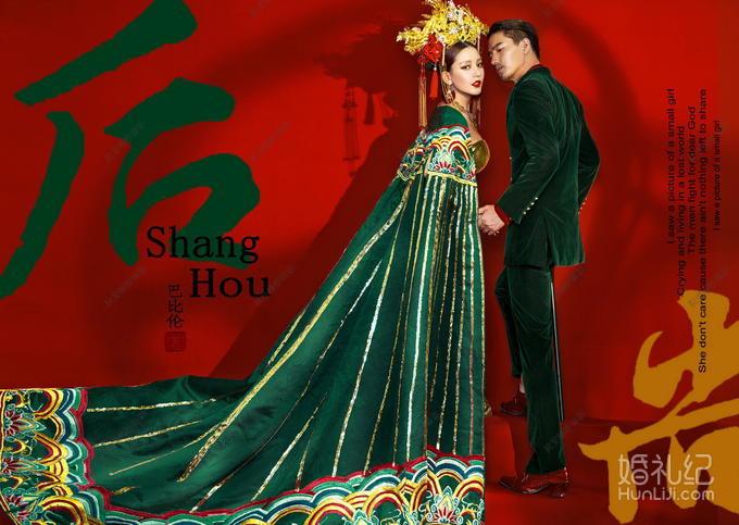 【中国风】创意中式系列 送5000婚嫁礼