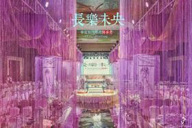 大气的紫色梦幻唐风汉式婚礼