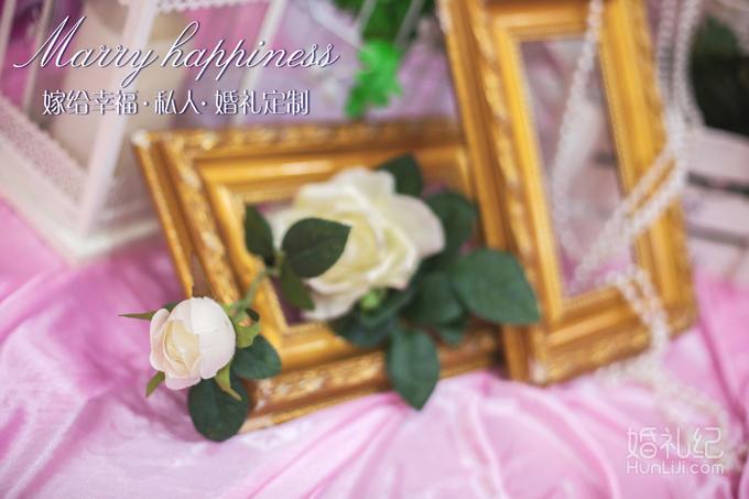 【嫁给幸福】伊斯兰风格--粉色系类