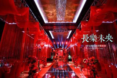 宁波洲际大酒店新中式婚礼