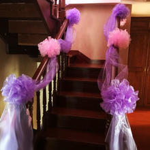婚礼雪纱花球创意婚房婚车装饰布置纱幔楼梯纱道具路引