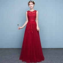 新款秋冬宴会晚礼服红色结婚礼服长款婚纱礼服裙女