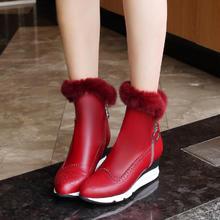 冬季新款红色婚鞋兔毛短靴真皮尖头坡跟雪地靴拉链增高保暖女鞋