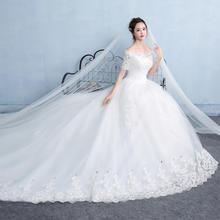 下单送7件套】婚纱礼服新娘长拖尾齐地蓬蓬裙一字肩新款韩式婚纱