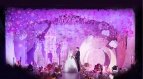 长沙璟尚婚礼 | 爱的城堡 | 大气浪漫梦幻紫色婚礼