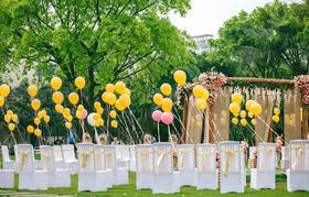 [玫瑰婚坊]森系小清新主题婚礼