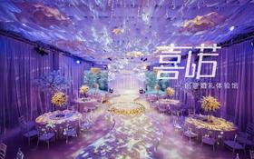 紫色主题婚礼【喜诺婚礼】爱在云端