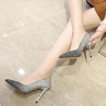 新款亮片尖头高跟鞋女秋冬细跟夜店渐变秋鞋宴会礼服婚鞋伴娘鞋
