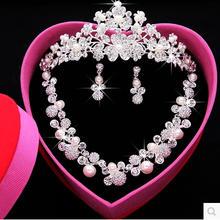 新娘头饰韩式珍珠水钻皇冠头饰婚纱礼服项链三件套配饰套装包邮