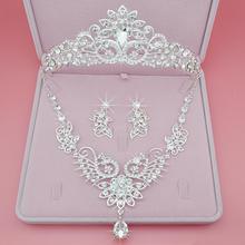 新娘头饰婚纱配饰发饰皇冠结婚礼饰品三件套韩式珍珠项链套装包邮