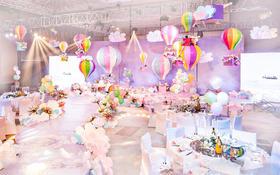 蜜芽婚礼,创意浪漫的 开通私人订制婚礼 告白气球