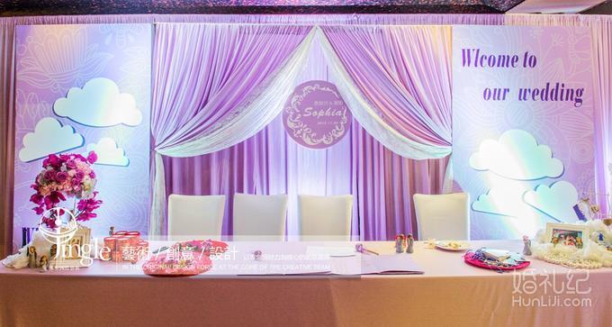 浪漫温馨唯美 城堡紫色婚礼 天使主题 瑞吉酒店