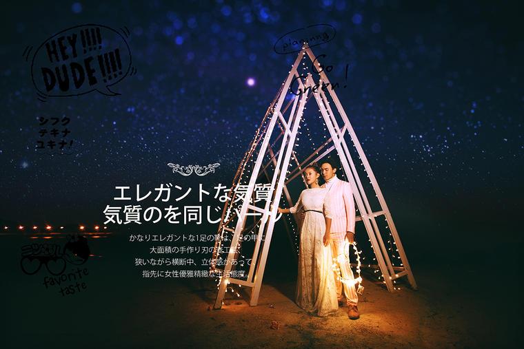 法式印象作品展示<夜景>婚纱照