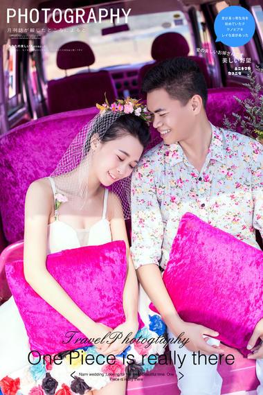 娜美影像-海岛冒险家——个性婚纱照