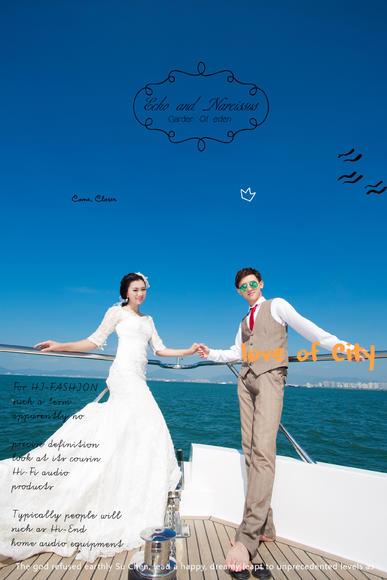 巴黎有约婚纱摄影【海景▪文艺 客片】