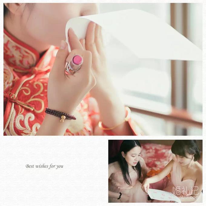 【梵古】及地纱长拖旗袍中式礼服敬酒服婚纱秀禾服