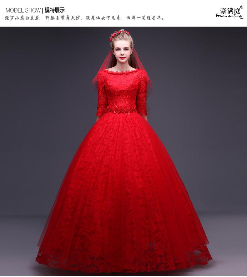 送3件套】中式红色显白五分袖小清新婚纱礼服