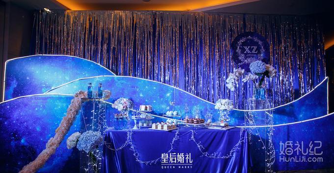 婚礼天蓝色喷绘素材