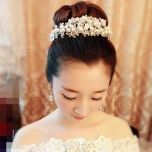 新娘红色皇冠头饰耳环套装 韩式气质串珠皇冠饰品结婚纱礼服配饰
