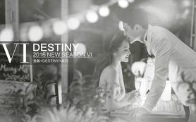 韩国艺匠 全新《DESTINY》系列