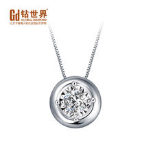Gd钻世界 18K金单钻石项链钻石吊坠 极光蝶变