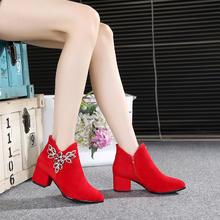 冬季穿结婚红靴子新娘红鞋粗跟防水台婚靴婚鞋敬酒鞋短筒水钻红靴