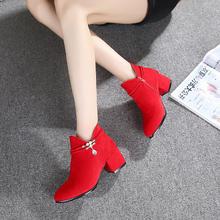 冬季粗跟结婚红鞋子新娘红靴大码婚鞋孕妇中跟红靴子毛绒新娘鞋子
