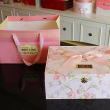 定制 浪漫田园风小清新礼盒 唯美创意喜糖包装盒 含糖