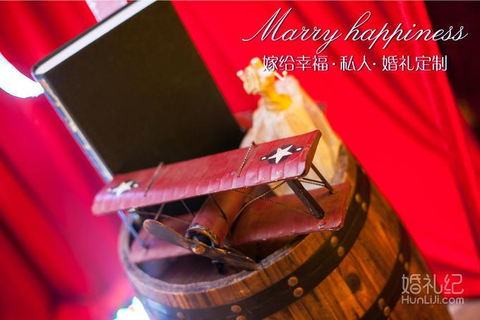 【嫁给幸福】复古摩登风格--红配金