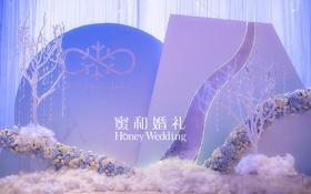 【案例赏析】—— 雪 · 恋 冰雪奇缘主题婚礼