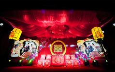 【梓塘婚礼】新中式婚礼 海归新人力荐热推婚礼
