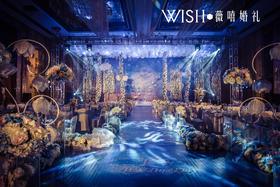 【薇嘻婚礼】L的平方-星空蓝-唯美爆款婚礼布置