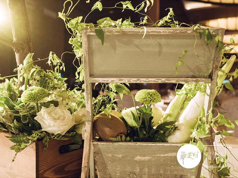【同桌的你】水果和蔬菜的主题婚礼